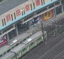 Shinagawa Railway Station webcam
