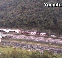 Hakone Yumoto Station webcam