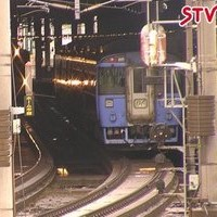 Sapporo Station webcam