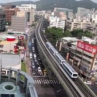 Taipei Metro webcam