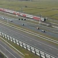 Roelofsarensveen Railway webcam