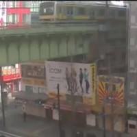 Tokyo Akihabara railway webcam