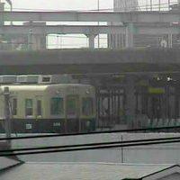 Osaka Chibune Railway Station webcam