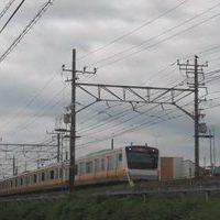 Toyota-Hino-eki Railway webcam