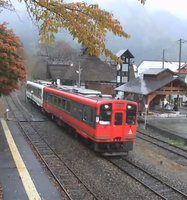 Yunokami-Onsen railway station webcam